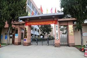 浙江-麗水第二高級中學
