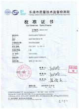 YN22檢測報告