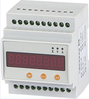 YN194I3-BS 三相電流變送器