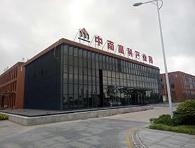 中南高科產園-成套櫃